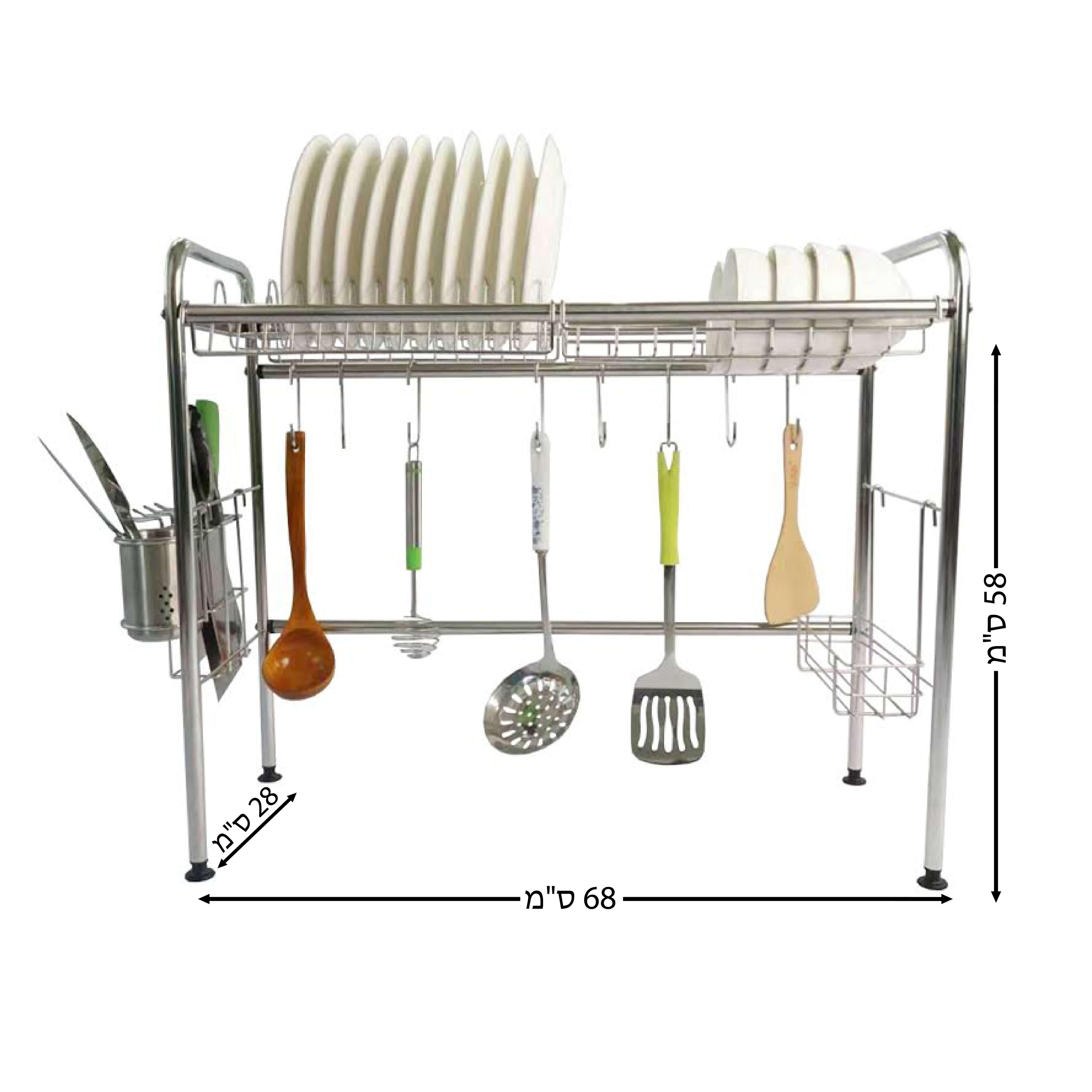 מתקן ייבוש כלים מעל הכיור רוחב כיור אחד גובה 2 קומות