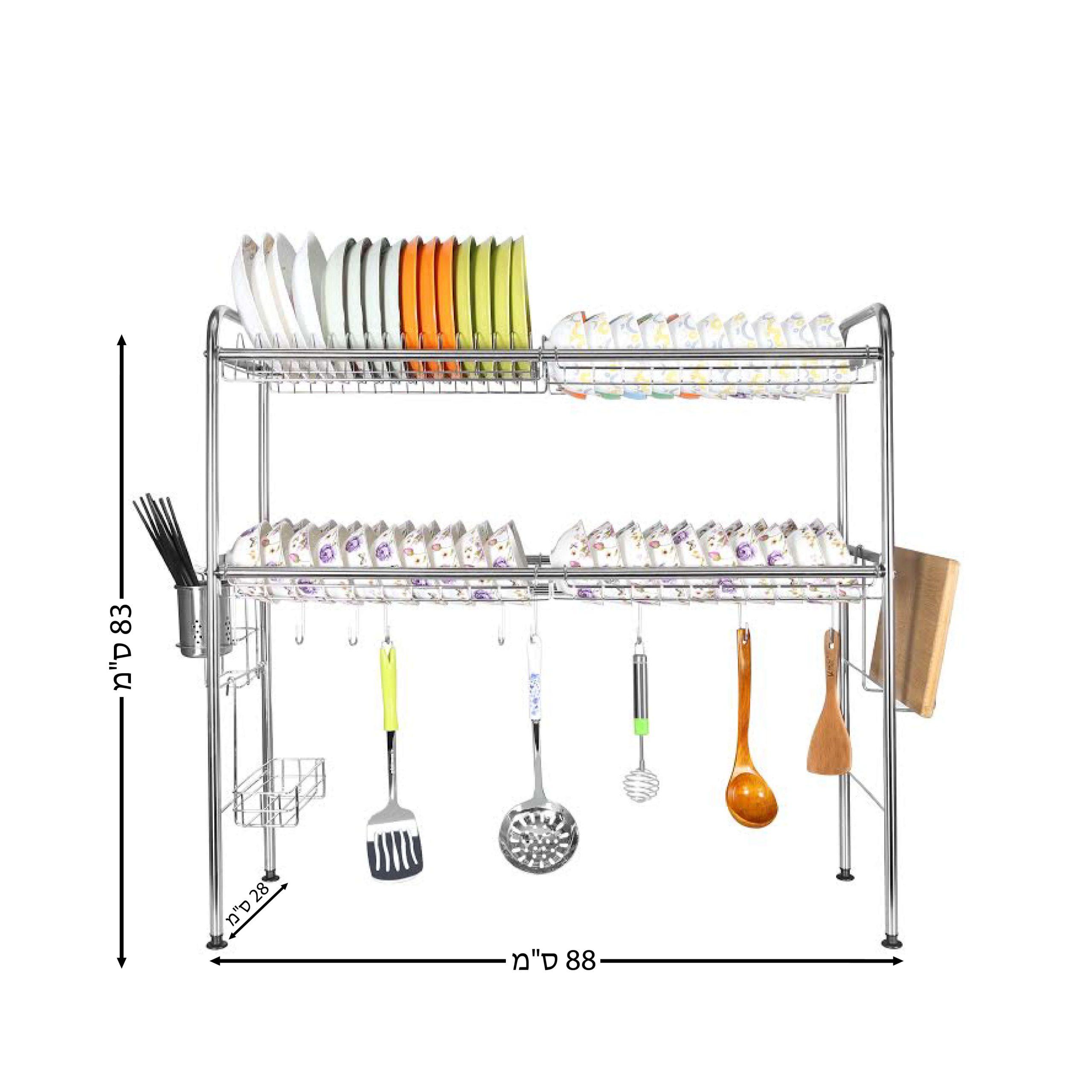 מתקן ייבוש כלים מעל הכיור רוחב 2 כיורים גובה 2 קומות
